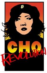 Chang Guevara